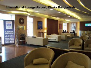 Airport-International-lounge