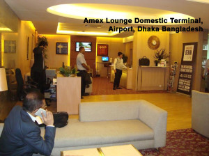 Amex-Lounge-Domestic-Terminal-1