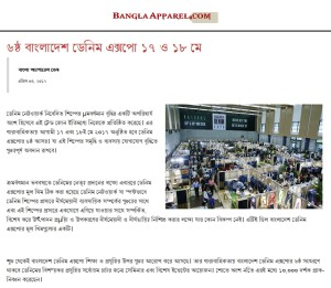 April 4 2017 Bangla Apparel