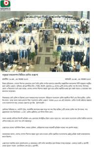 Boishaki tv_8th nov'17