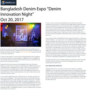 USA_Denimology_20th October 2017