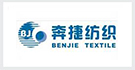 Foshan Shunde Benjie Textile Co. Ltd
