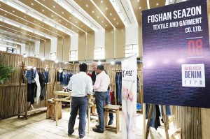 Foshan Seazon
