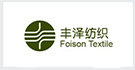 FOSHAN FOISON TEXTILE CO., LTD.