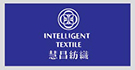 Guangzhou Intelligent Textile Co., Ltd